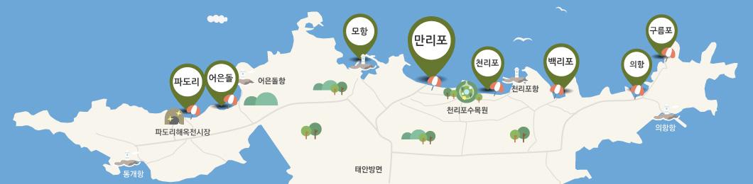 만리포해수욕장 인근 지도